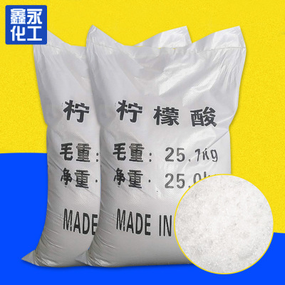 贵州柠檬酸 量大从优柠檬酸