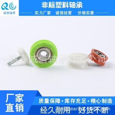 广西塑料轴承 全国均可发货