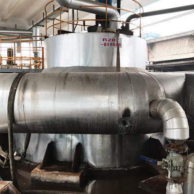 哈尔滨冷却结晶多少钱 程德长期供应冷却结晶