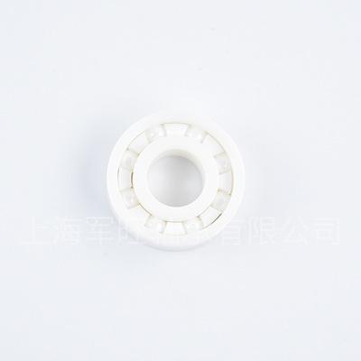 晋中陶瓷轴承定制厂家