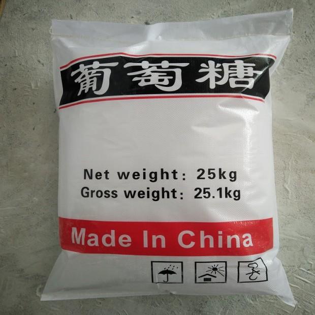 贵州葡萄糖供应
