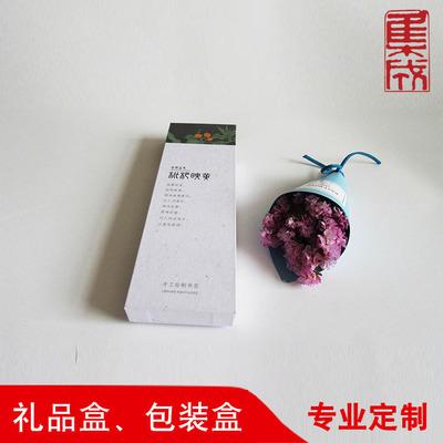 石家庄礼品盒定做厂家 茶叶礼品盒 装的是时尚不是重量