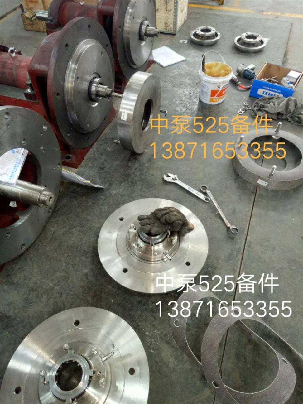 HTM-40351Z 316L-SiC/SiCHTM系列机械密封报价