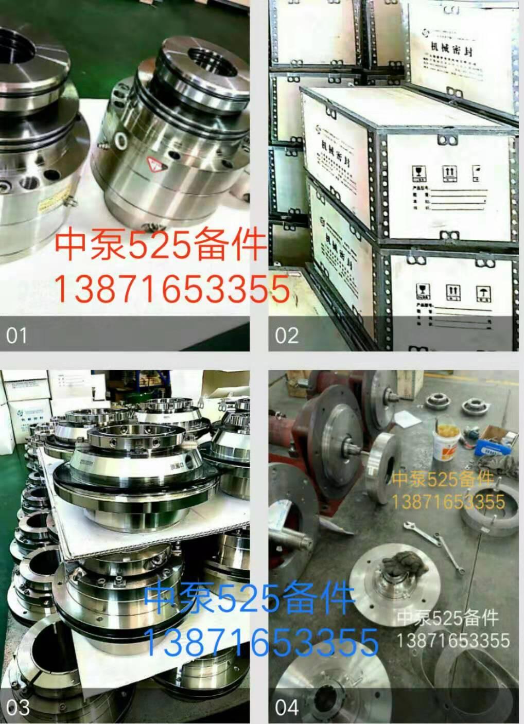 HTM-40D251-SP/SPK3 2205HTM系列机械密封价格 原装原配