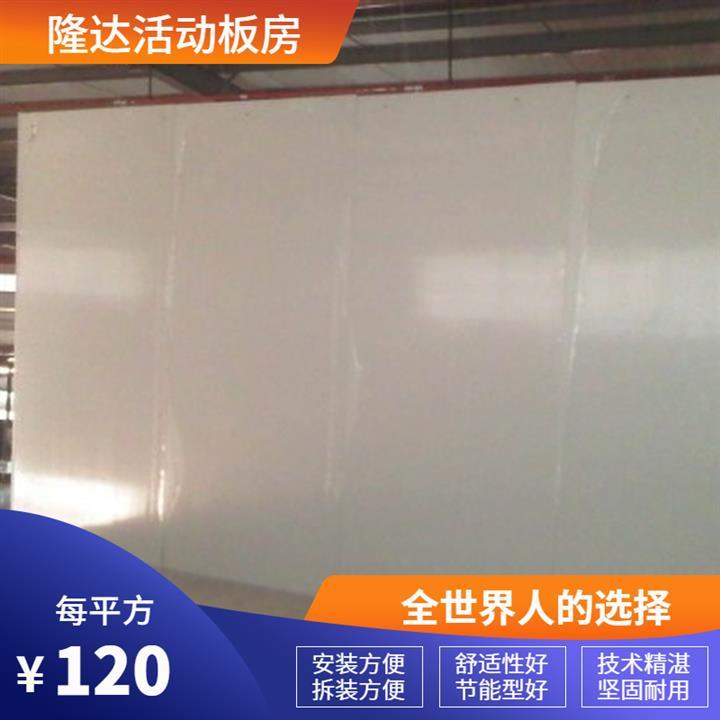 澳大利亚报亭活动板房样板 临时围挡 室内设施齐全