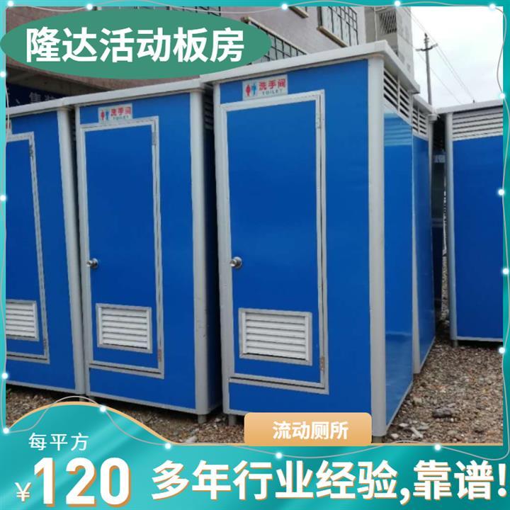 香港商店活动板房费用 保安岗亭 价格优惠到哭 赶紧行动吧
