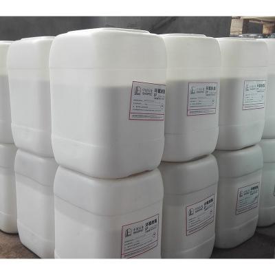 盐城水性环氧树脂价格