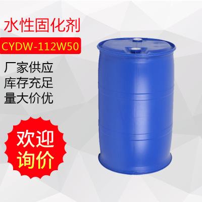 杭州水性环氧树脂质量