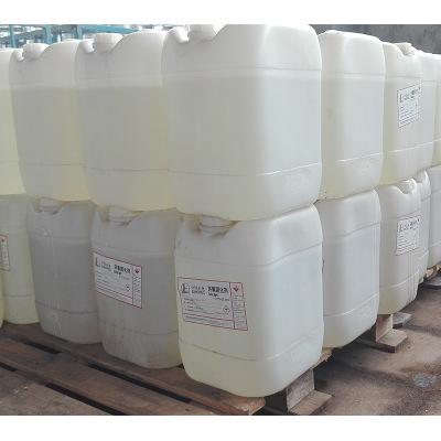 四川水性环氧树脂订制厂家