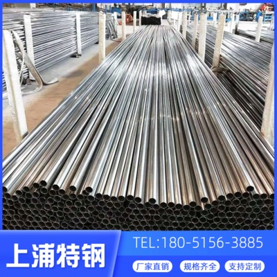 佛山不锈钢管厂家热销 工程质量认可度高