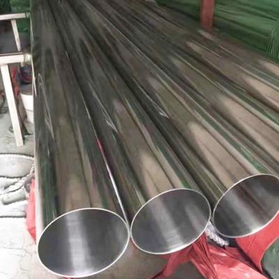 济南不锈钢管定制厂 工程质量认可度高