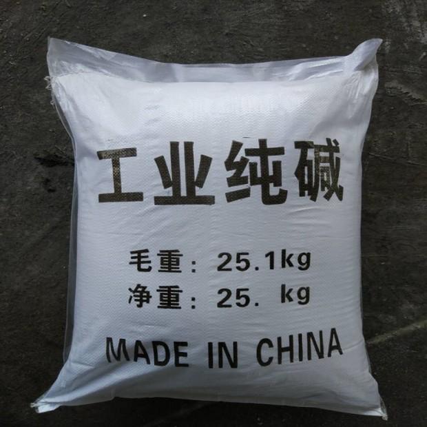 杭州工业纯碱供应商
