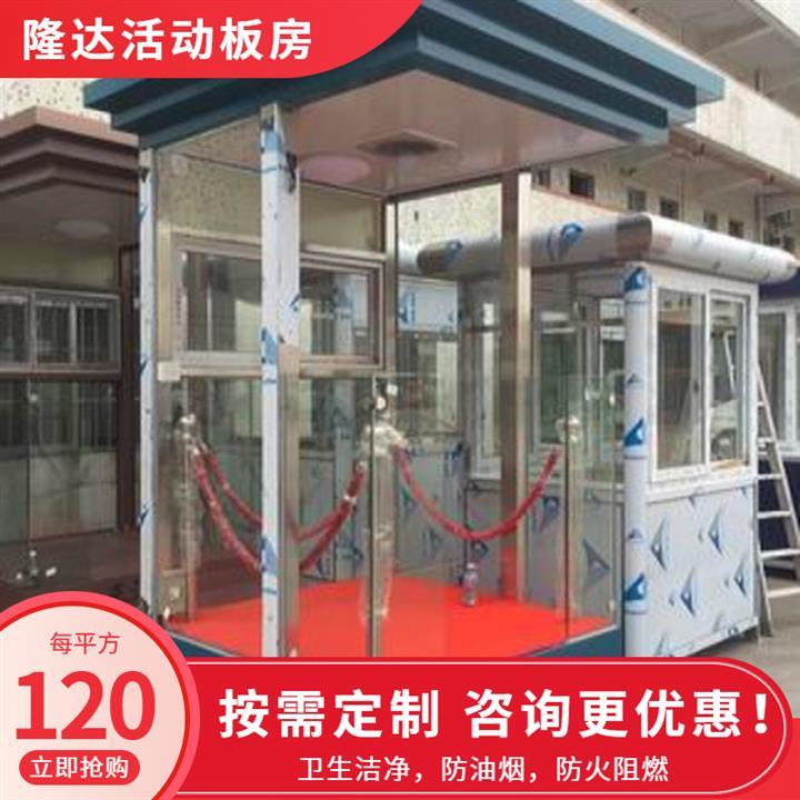 二手岗亭节能环保 流动厕所 可拆卸重复使用