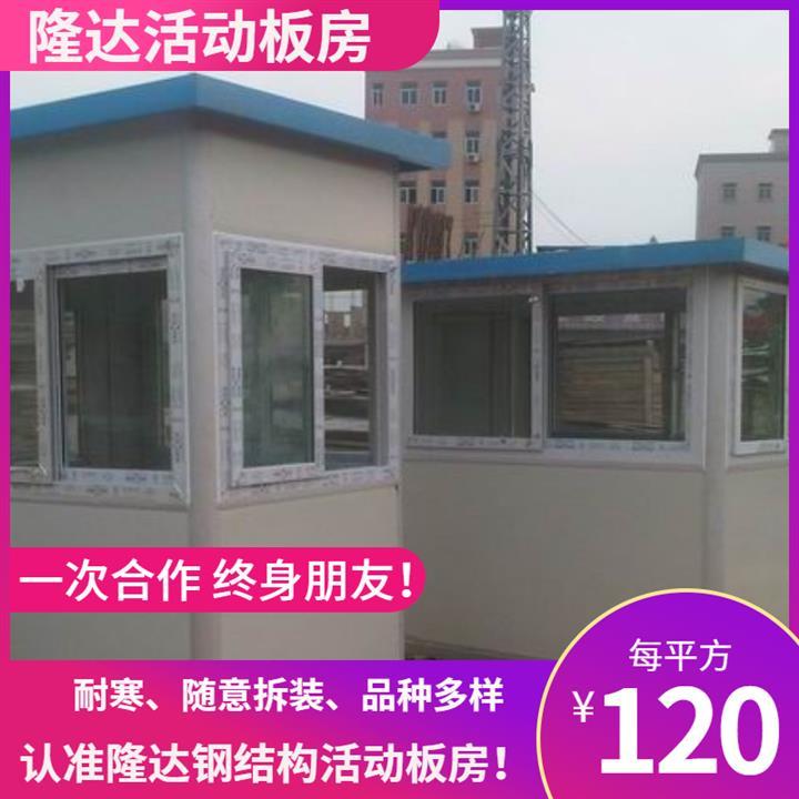 新加坡岗亭坚固耐用 流动厕所 让您贴心省心更安心