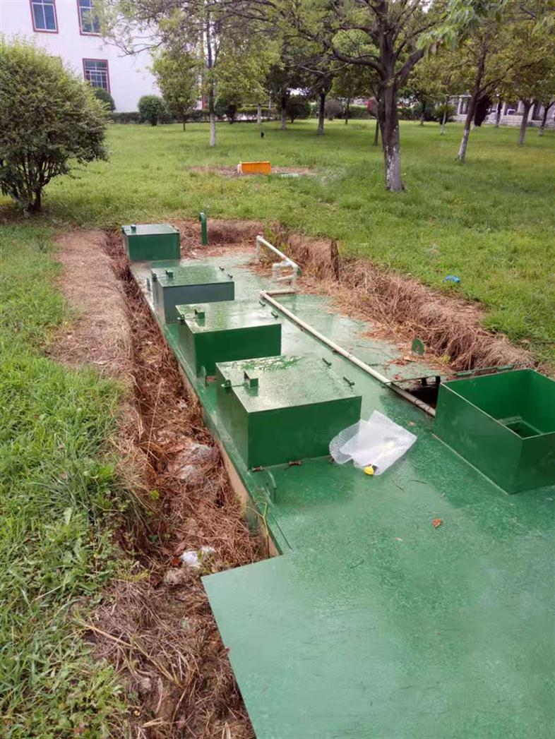凯里销售一体化污水处理设备