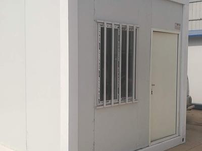 安康正宗集装箱活动房租赁 好质量选华安绿镁集装箱活动房
