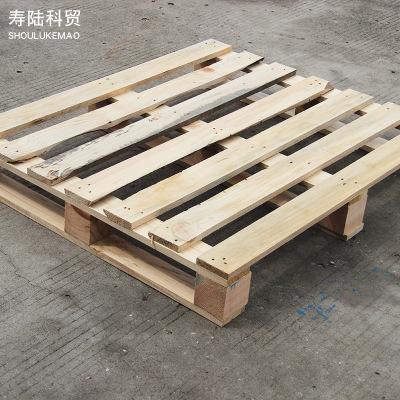桐乡购买木制托盘