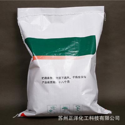 宁德葡萄糖酸钠供应商
