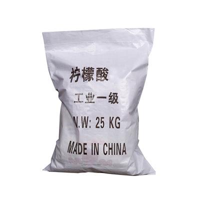 赣州柠檬酸生产厂商