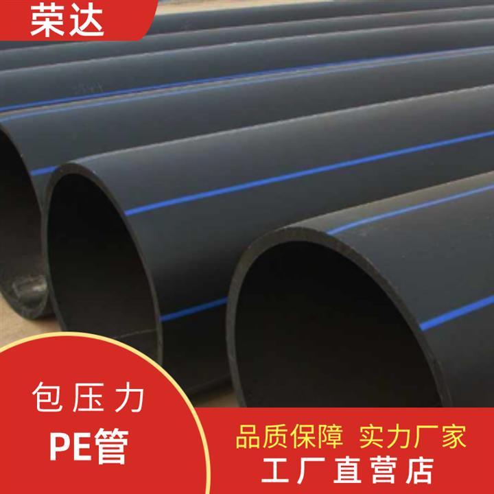 泸州Pe矿用管价格 pe100级给水管 为什么都来这家买PE管