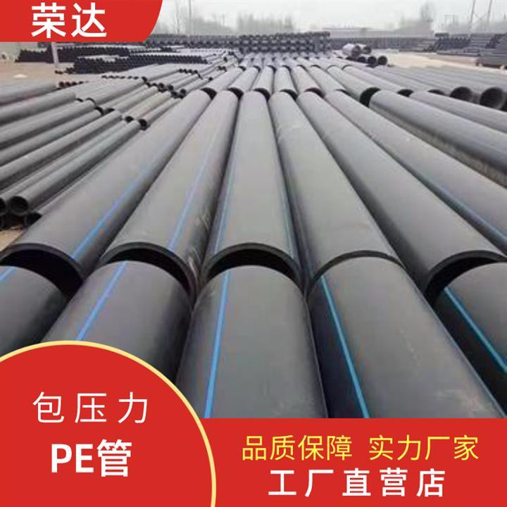 成都Pe农灌管厂家 Dn180pe管 塑胶管道生产厂家