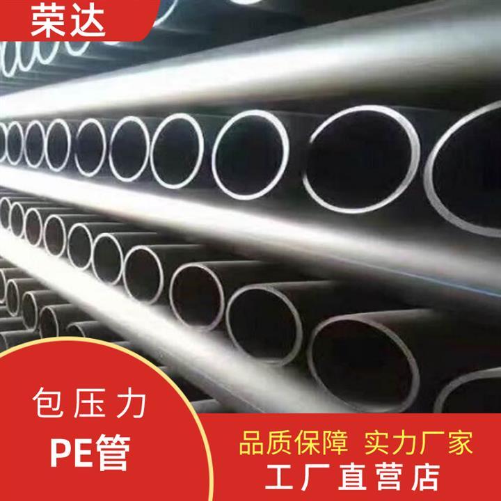重庆pe人饮管厂家直销 Pe100 sdr13.6是什么意思 给水管生产厂家