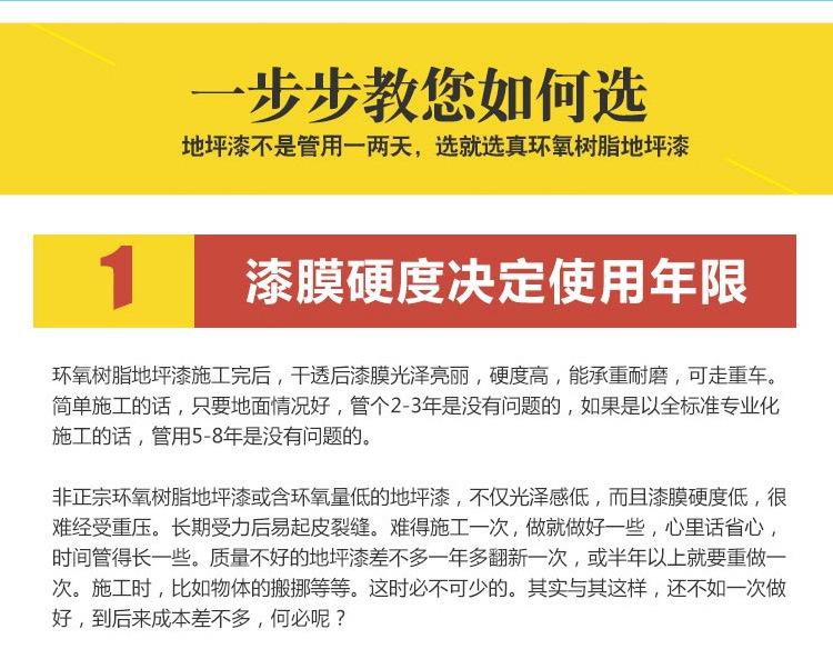 南京生产车间地坪漆厂家直销 地坪漆工程施工 耐腐蚀 强度高