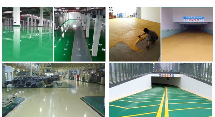 南京水性地坪漆厂家 防静电漆地坪漆价格 在线报价一键获取