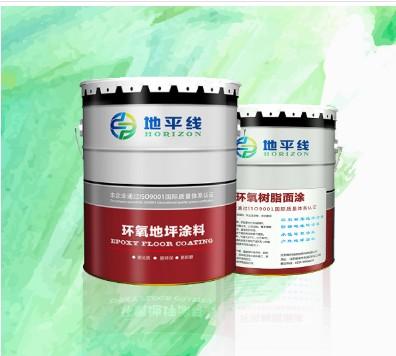 连云港自流平环氧地坪漆厂 环氧砂浆地坪 老品牌 可信赖