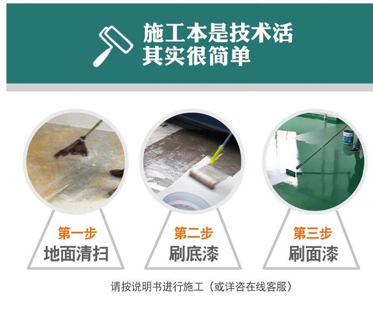 南京哪里有户外地坪涂料质量怎么样 欢迎点击了解咨询