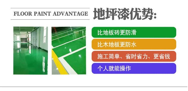 镇江专业订制水性环氧涂料现货 欢迎来电垂询