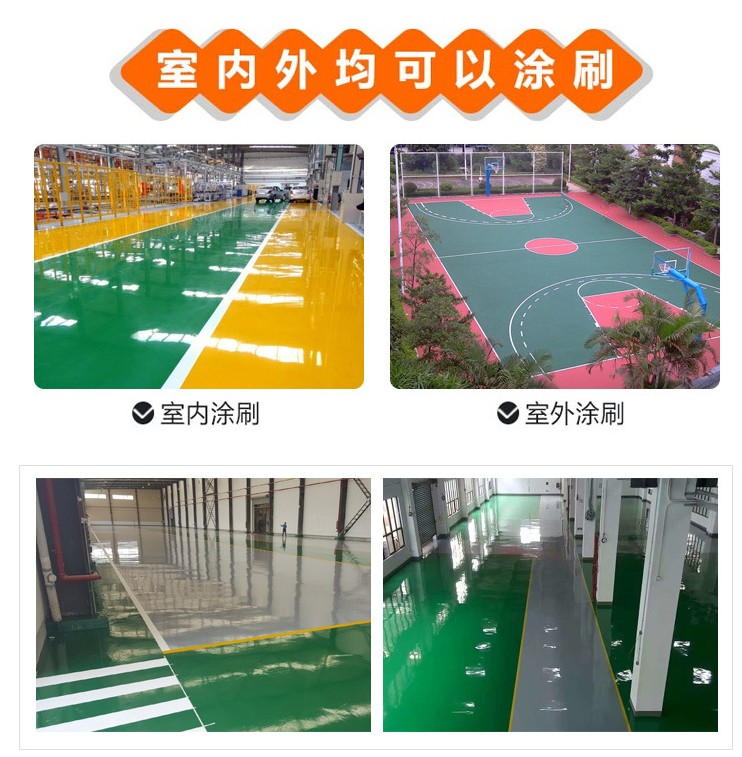 滁州水性环氧地坪漆验收标准 身边的印制帮手