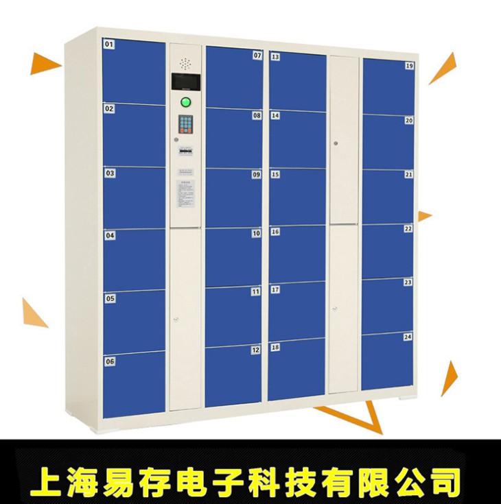 长春铁皮条码智能电子存包柜 寄存柜存包柜厂家 欢迎来电了解