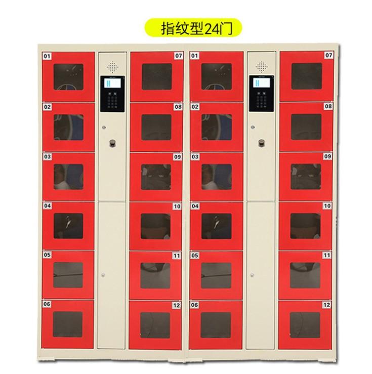 甘肃铁皮条码智能电子存包柜 12门存包柜厂家 看完这家再做决定