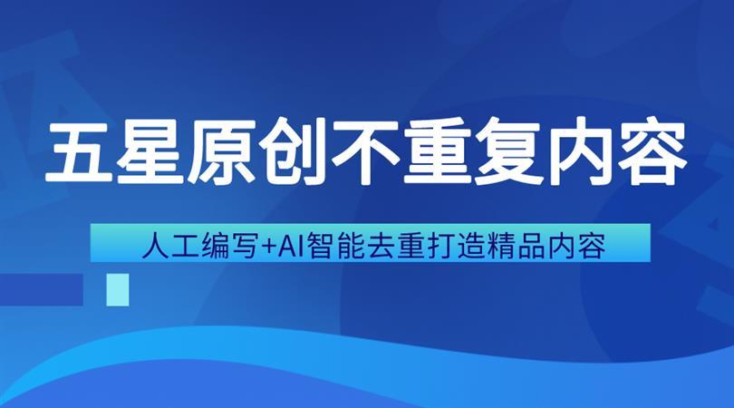 b2b电子商务大全 商虎中国 智能云发布