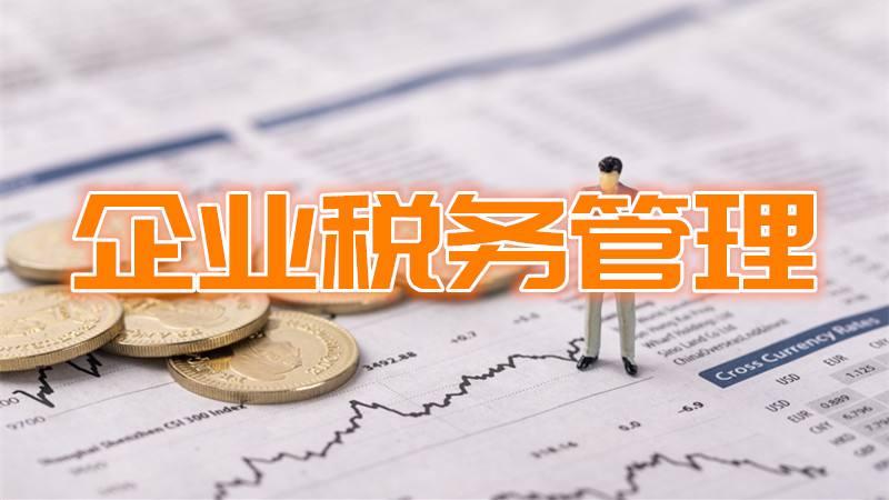越南公司税务咨询 香港的公司税务咨询多少钱 点击预约报价