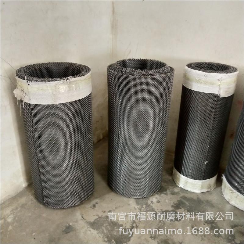 重庆钢丝厂家 福源新材料-世界需要它