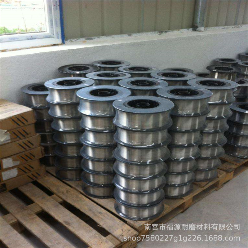 贵州堆焊焊丝 福源塑造未来