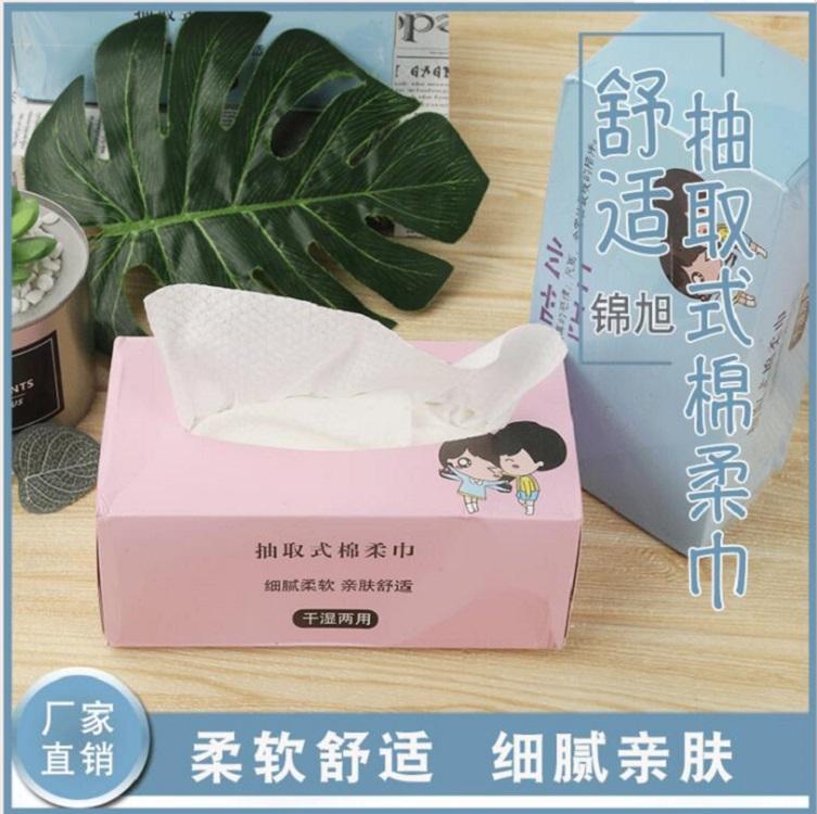 丹阳一次性洁面巾使用方法