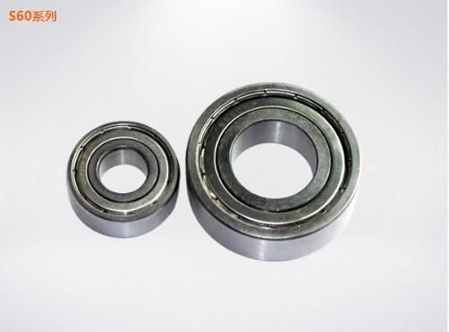 西安圆锥滚子轴承价格 军旺轴承质量保证