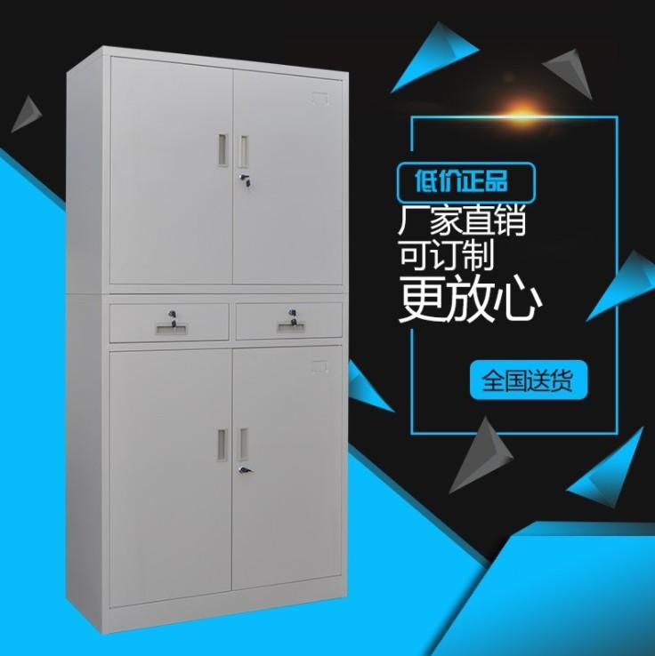深圳文件柜品牌 发力电子高质量