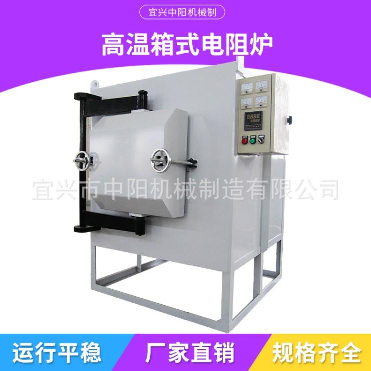 厂家供应箱式电炉小型箱式炉 宜兴箱式电阻炉 箱式模具淬火炉