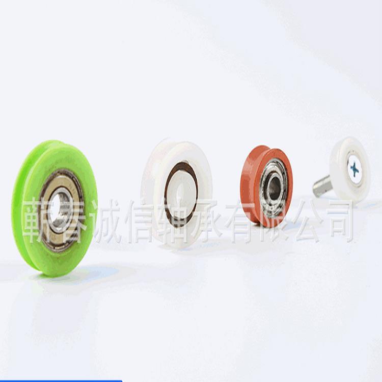 太原塑料轴承价格 厂家直销塑料轴承