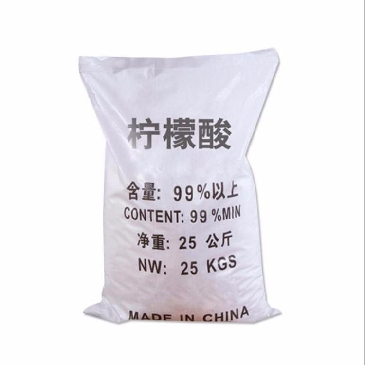 四川柠檬酸厂商 氯连化工-质量优良