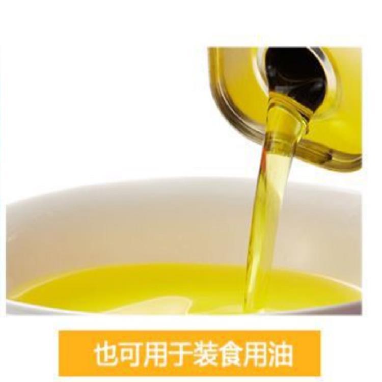 杭州化工桶厂商电话 塑料桶 通塑-质量保证