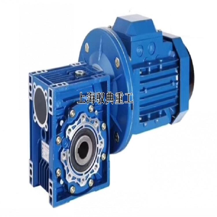 昆明减速机订制厂家 rv涡轮减速机 精准提高效率成功铸就未来
