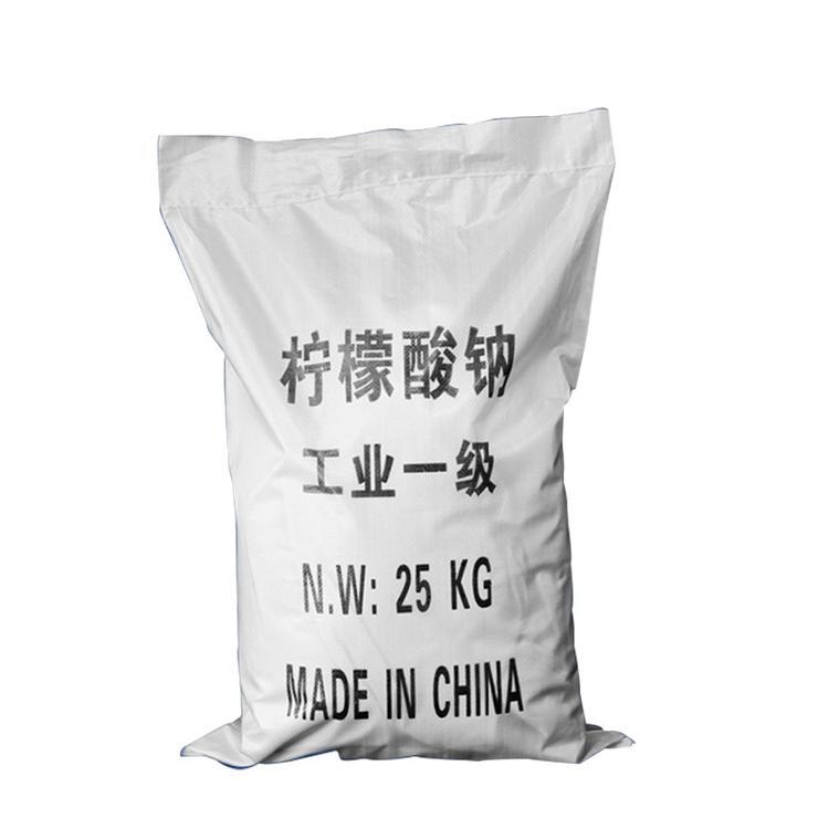 郑州柠檬酸钠热销 正洋化工让世界更加多彩