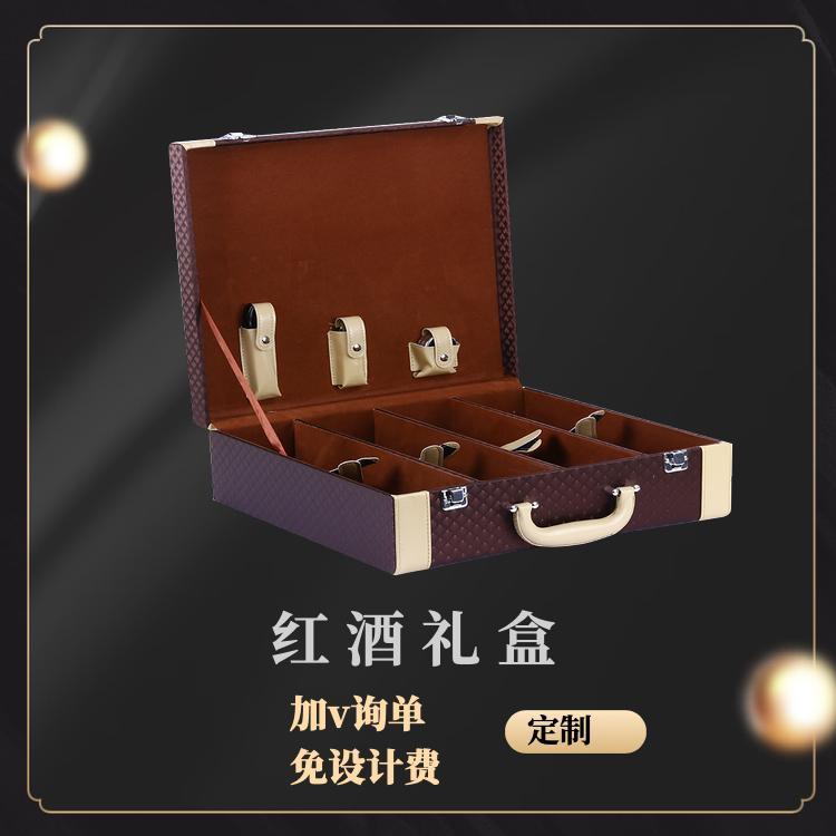温州酒盒电话 复古酒盒 在你的外面你在我心