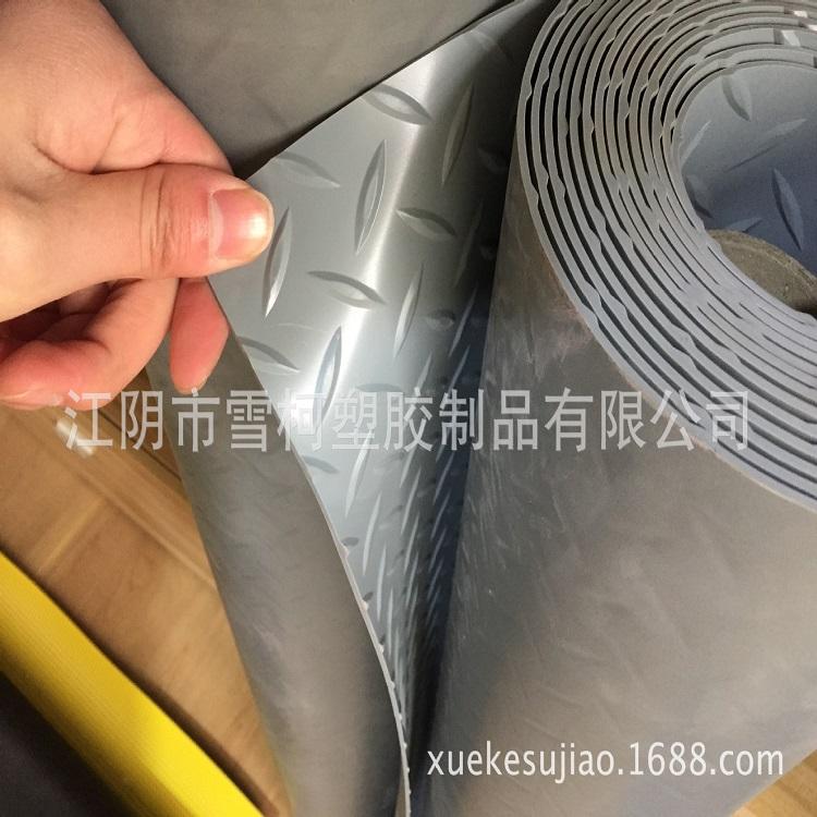 连云港地垫订做 和苹果一样环保
