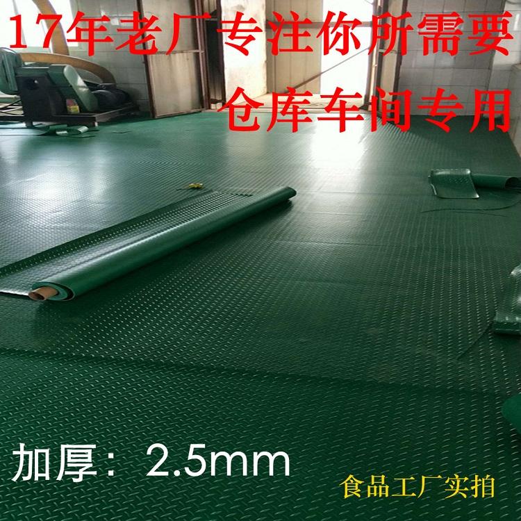 金华防滑垫pvc 和苹果一样环保